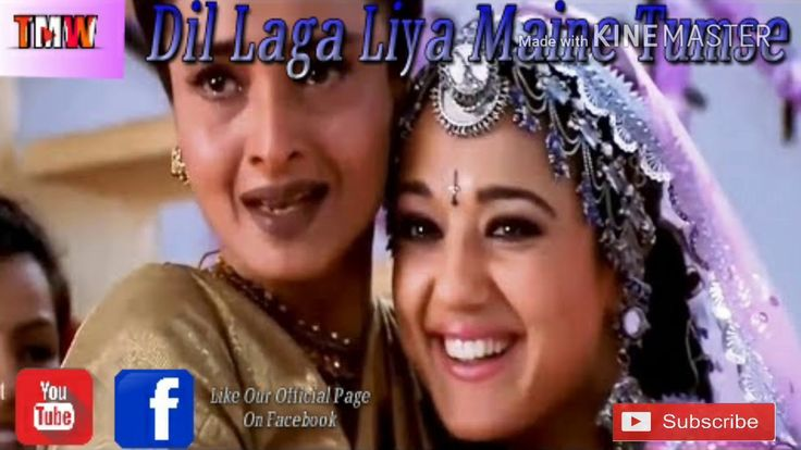 Watch 'Dil Laga Liya' A Beautiful Romantic Song From The