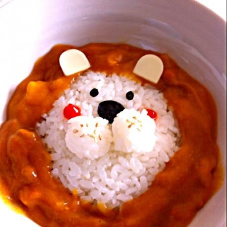 Lion curry