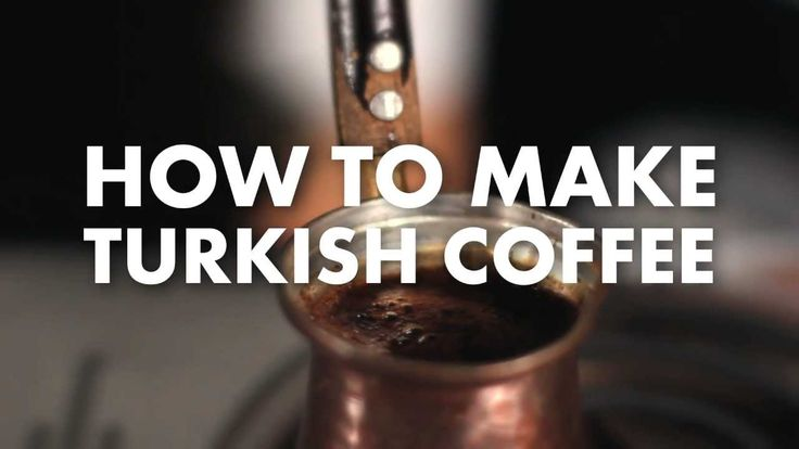 How to Make Turkish Coffee.. Hubby absolutely loves Turkish cofee