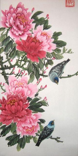 Рисунок - Китайская живопись - Се-И - Цветущий пион. Нажмите на изображение, для того, чтобы посмотреть изображение в максимальном размере