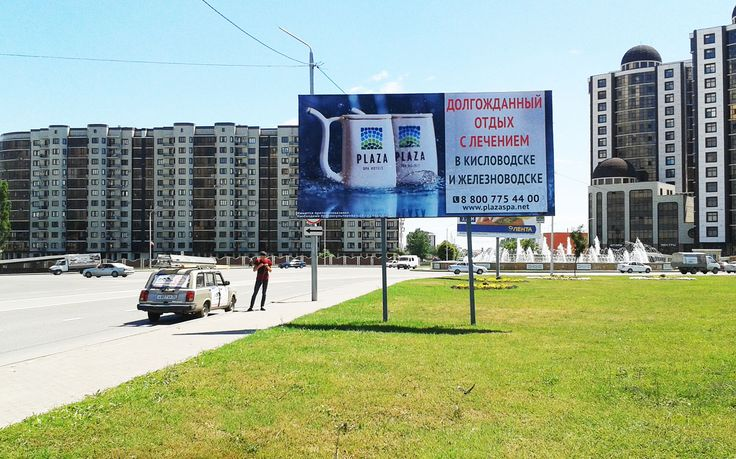 Реклама+в+центре+Грозного