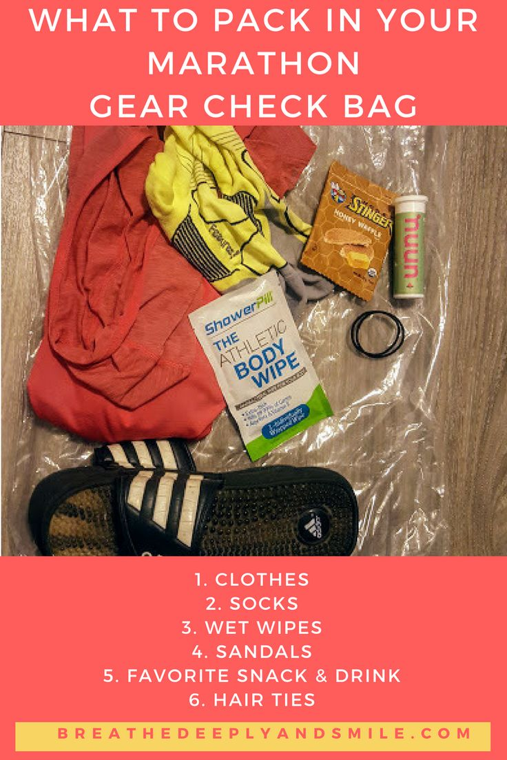 What to Pack in Your Marathon Gear Check Bag