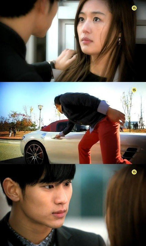 You From Another Star with Kim Soo Hyun and Jeon Ji Hyun Release Stylish Teaser | A Koala's Playground