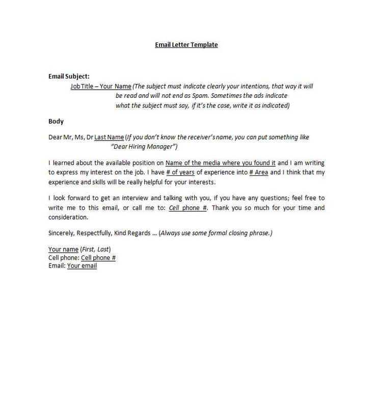 when emailing a resume what should the subject be resume with photo  attached sample email Resume With Photo Attached Sample Email Cover Letter  Attached