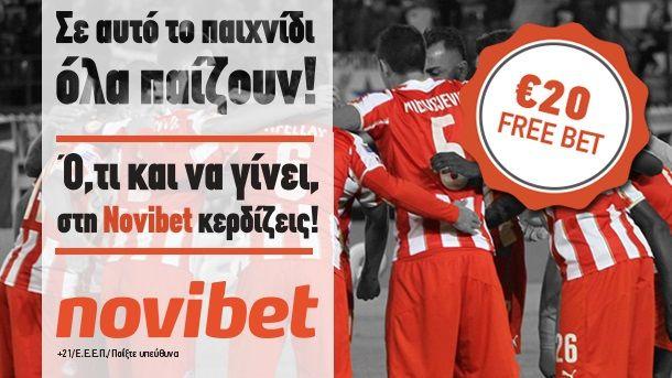 Novibet: Για ποια ομάδα θα συνεχίσει το όνειρο; Ολυμπιακός ή Μάλμε http://www.betarades.gr/novibet-gia-poia-omada-tha-sunexisei-to-oneiro_p_25300.html @novibet #olympiacos #malmoe #championsleague #stoixima