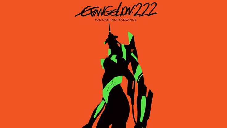 Evangelion: 2.22 You Can (Not) Advance. Wallpaper by Zing-007 on deviantART