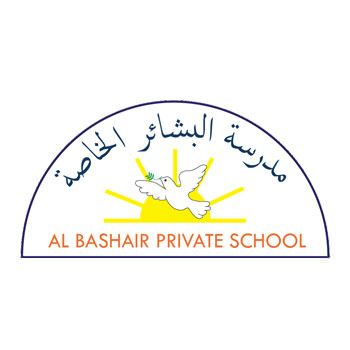 25,000+ Parent Reviews, photos & videos. Why choose Al Bashair Private School? | Mohammad Bin Zayed, East 12 | Al Bashair Private School provides a good quality of education for its students. The school has introduced a number of initiatives since the previous inspe