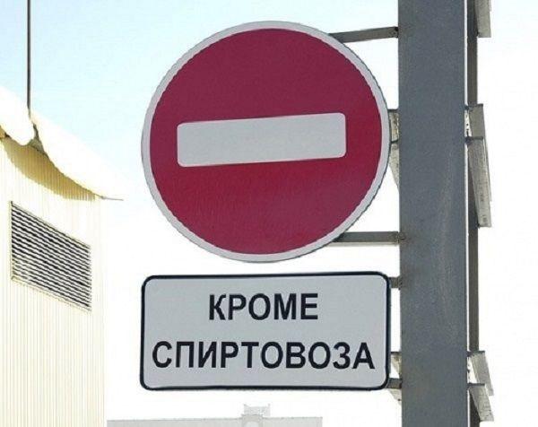 Приколы про Россию: если вы не понимаете русских, то вы просто не русский