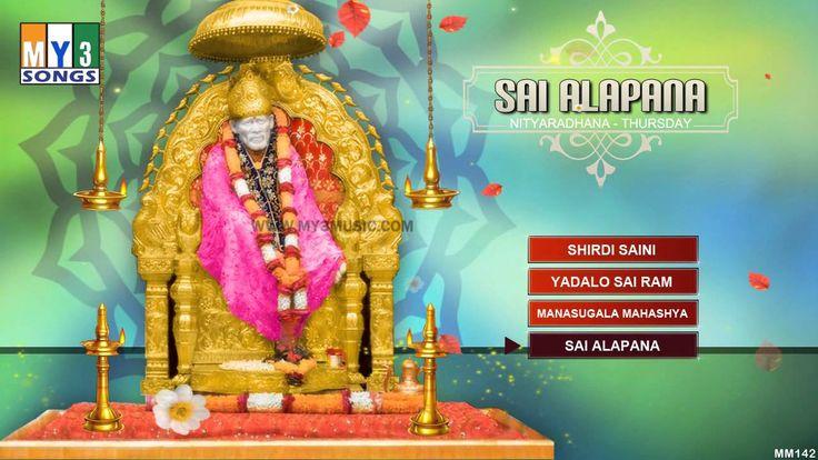 SAI ALAPANA - SHIRDI SAIBABA BHAKTHI GEETHALU - BHAKTHI SONGS