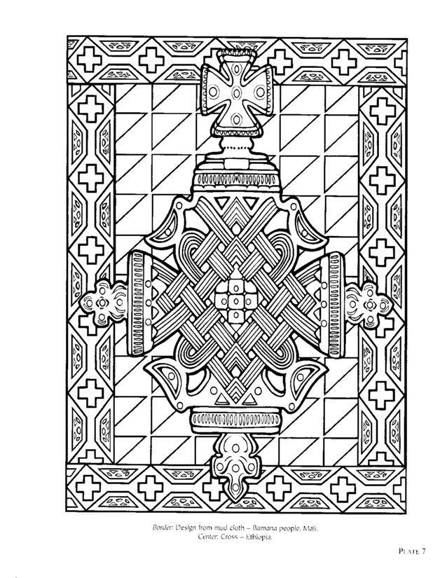 square mandala coloring pages - photo#37