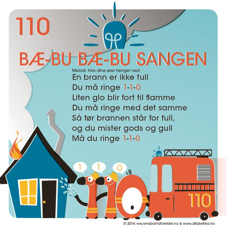 Åpen brannstasjon 19. september. - Idebank for småbarnsforeldreIdebank for småbarnsforeldre