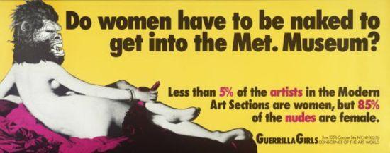 ¡Maldita cultura patriarcal!