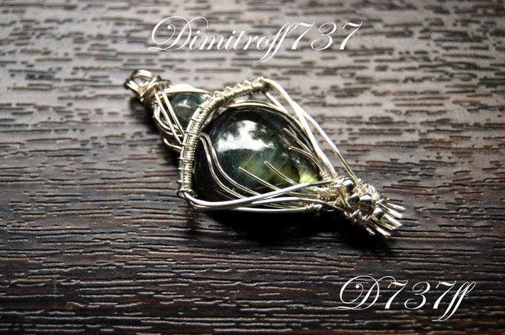 Fire Labradorite Pendant Materials: 13 carat Natural Labradorite, high quality silver plated jewelry wire.