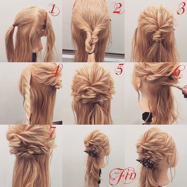 フォロワーさんリクエスト★ ネジネジハーフアップアレンジ✨ 1,横と後ろを分けトップをゴムで結びます 2,トップを連続くるりんぱをします 3,ゴムを締めて先に崩します 4,横の髪をロープ編みを作ります 5,反対側もロープ編みにして後ろで結びます 6,髪を少し取りねじります 7,5番の横にピン留めします(反対側も同じように取りピン留めしてください) Fin,崩したら完成です。 今回はフォロワーさんから難しくても大丈夫と言うことで難しいです★ 参考になれば嬉しいです^ ^ #ヘア#hair#ヘアスタイル#hairstyle#サロンモデル#サロモ#撮影#編み込み#三つ編み#フィッシュボーン#ロープ編み#まとめ髪 #アレンジ#結婚式#ブライダル#ヘアアレンジ#アレンジ動画#アレンジ解説#香川県#高松市#丸亀市#宇多津#美容室#美容院#美容師