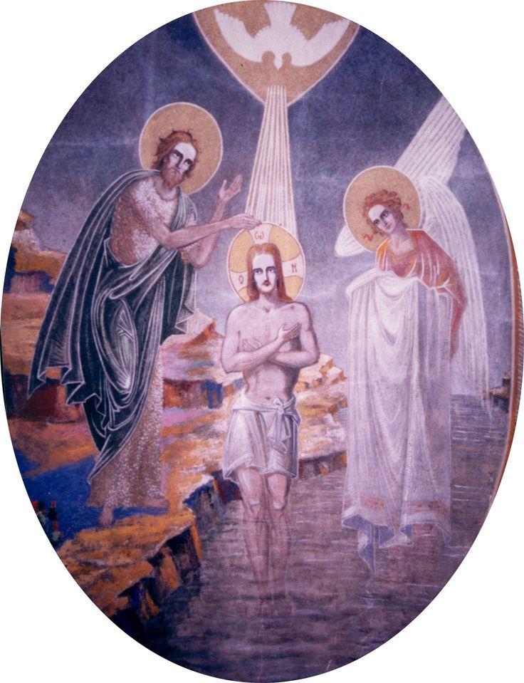 medalion (botezul).JPG (1441×1879)