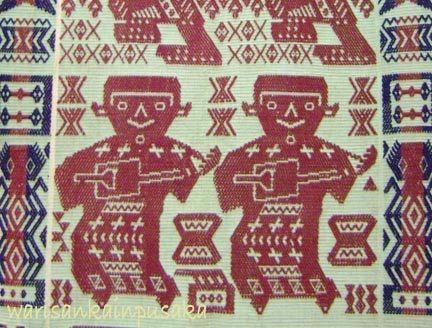 Tenun ikat, from Sumba
