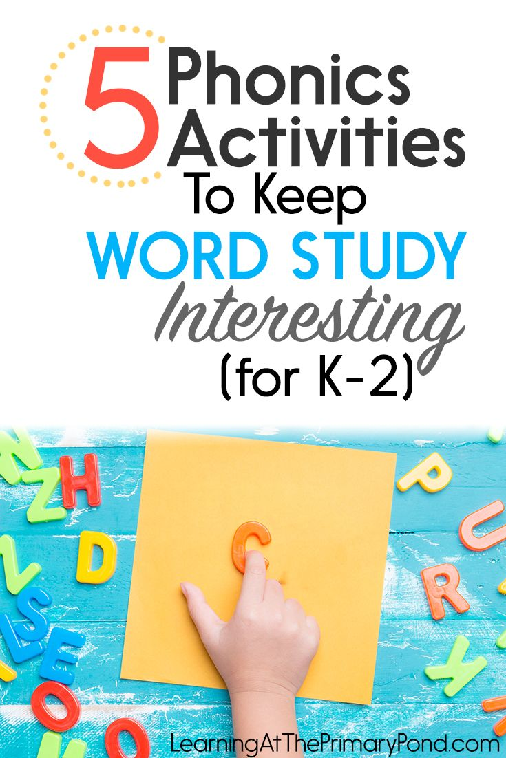 This post has ideas and freebies for Kindergarten, first, or second grade phonics or word study instruction!