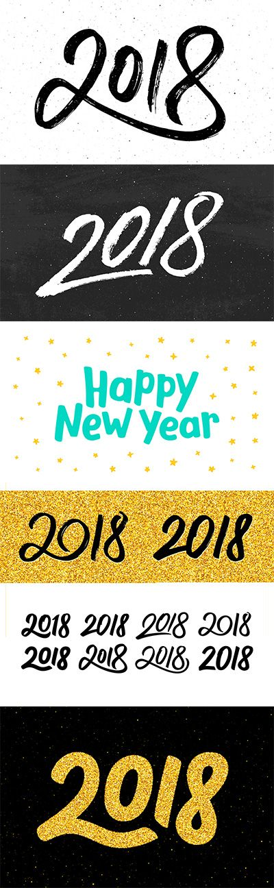 2018 New Year and Christmas greetings  #happy #new #year #2018 #newyear #happynewyear #background #greeting #card #greetingcard #greetings #vector #illustration #lettering #calligraphy #typography #newyear2018