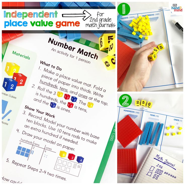 A 2nd grade place value game that's perfect for math journals and interactive notebooks.  It's an awesome activity for kids to work on independently, making it the perfect math center game.  Students play with dice, base ten blocks, and a place value mat.