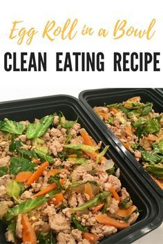 The absolute best egg roll in a bowl recipe for true clean eating! Great for any clean eating/healthy diet and also 21 day fix approved!
