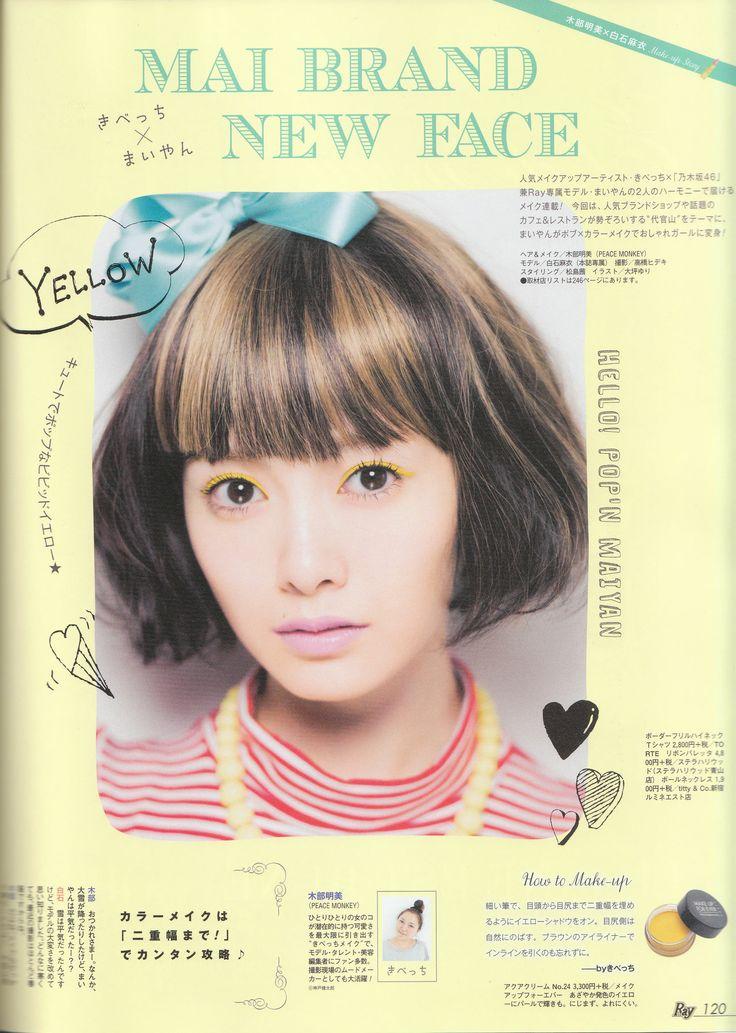 乃木坂46総合スレッド8: AKB48,SKE48画像掲示板♪ ...