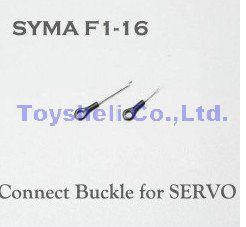 SYMA F1 RC части вертолета SYMA F1 частей подключить пряжку для servo 2 шт.