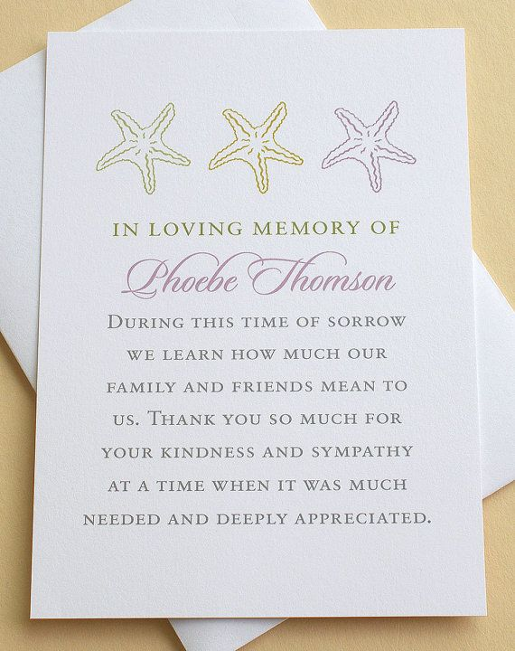 Funeral Thank You Cards with Starfishes or Sand by zdesigns0107