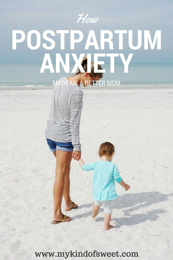 how postpartum anxiety made me a better mom | my kind of sweet | mom life | motherhood inspiration