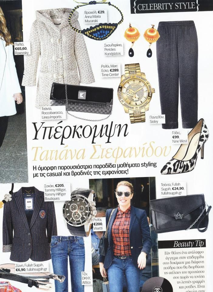 """""""Black Death"""" Collection featured @ YOU Magazine Dec. 2013 """"Black Death"""" Collection by Pericles Kondylatos Available to buy on-line @ Etsy e-shop: https://www.etsy.com/shop/PericlesKondylatos"""