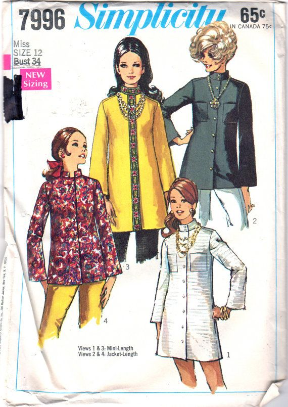 Simplicity 7996 1960s Beatles Style Guru Meditation Shirt Mini Dress womens vintage sewing pattern by mbchills