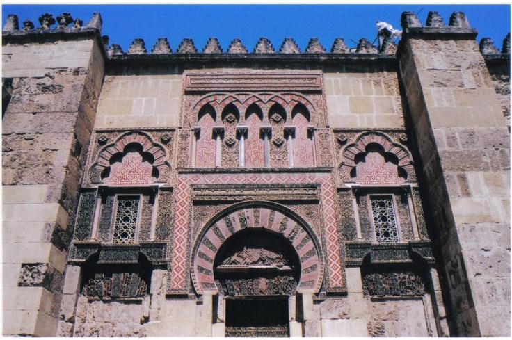 córdoba12 Arquitetura islâmica