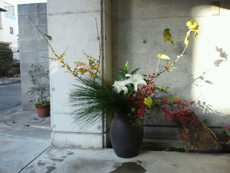 2012年正月花 #ikebana #sogetsu #NewYear