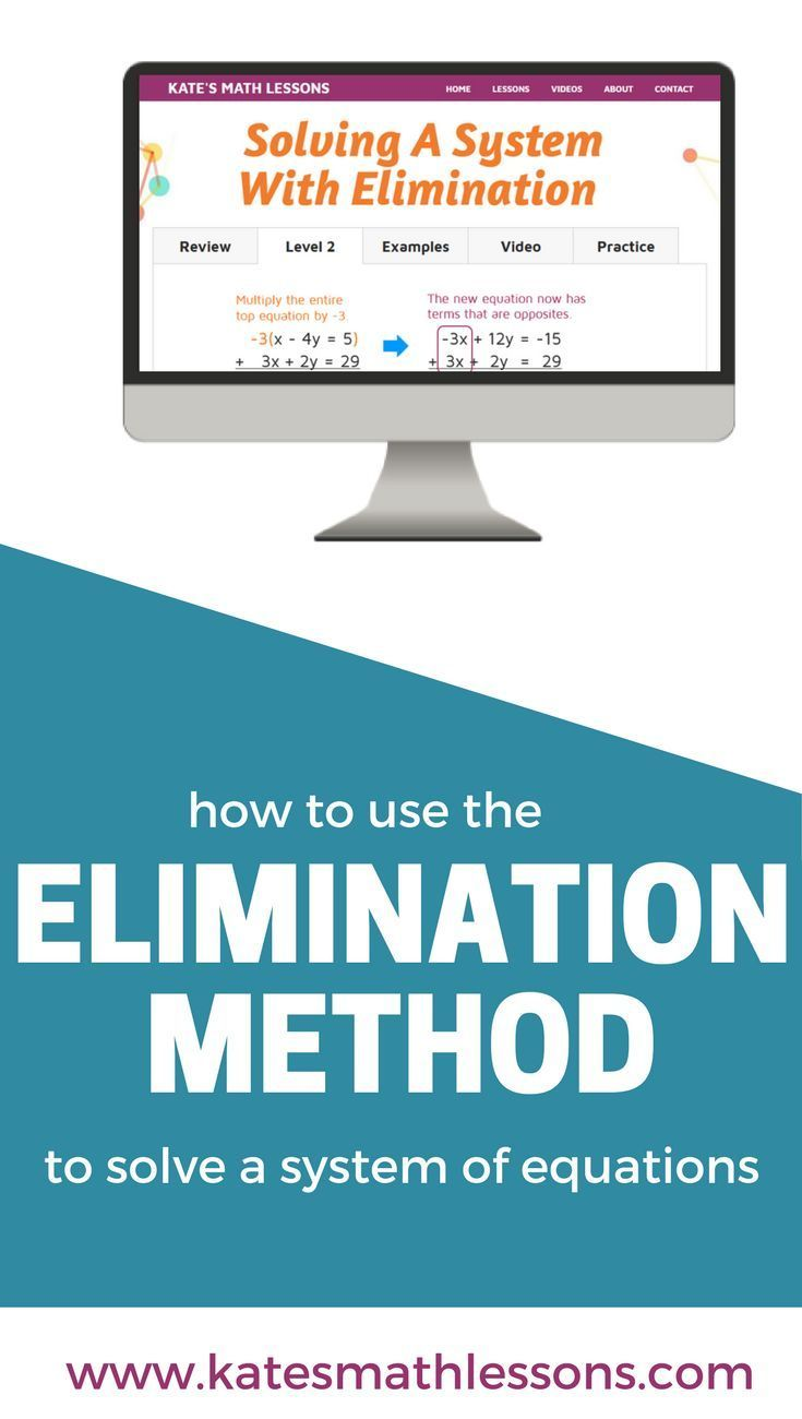 best algebra images high school maths math  need help using the elimination method to solve a system of linear equations check out