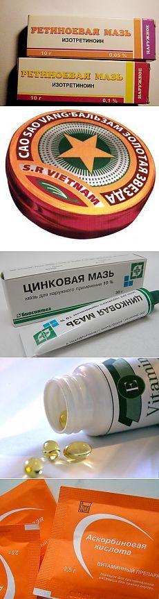 Нестандартные секреты красоты из аптеки!.
