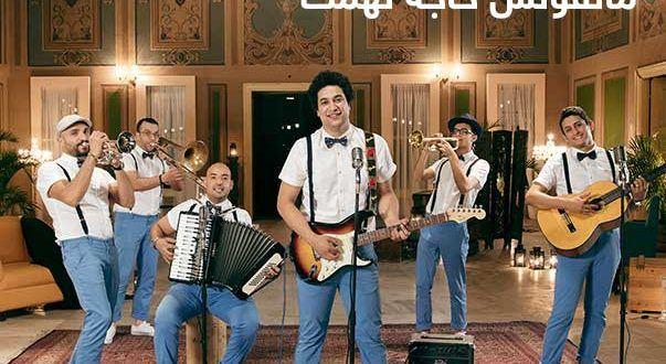 ارقام خدمات اورنج أكواد اورنج مصر بالتفاصيل ميكساتك Talk Show Scenes Talk