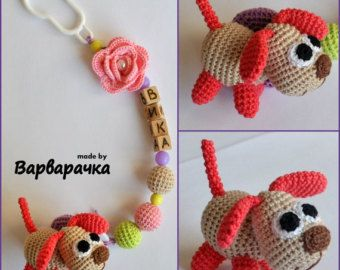 Personalized pacifier holder baby name by ForYourHappyBaby on Etsy