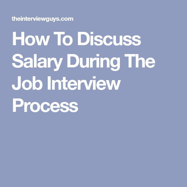 How To Discuss Salary During The Job Interview Process