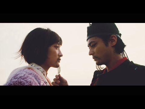 水曜日のカンパネラ『小野妹子』 - YouTube
