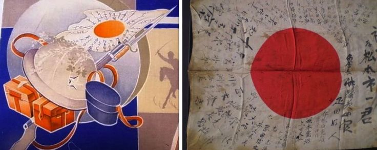 Kimono fabric detail (left) showing  a signed hinomaru yosegaki flag attached to an Arisaka rifle barrel. These small flags were carried into battle as a good luck charm, and for spiritual protection against bullets. An actual flag is shown on the right. Both pieces are from the author's collection of over 500 textiles.