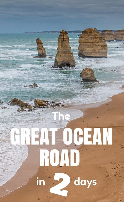 Originally our plans to visit the Twelve Apostles were only for a day trip, but considering we yearned to explore the scenic Great Ocean Road we quickly devised a spontaneous overnighter and decided 2 days would be best. Find out where you should stop on this world renowned scenic drive.