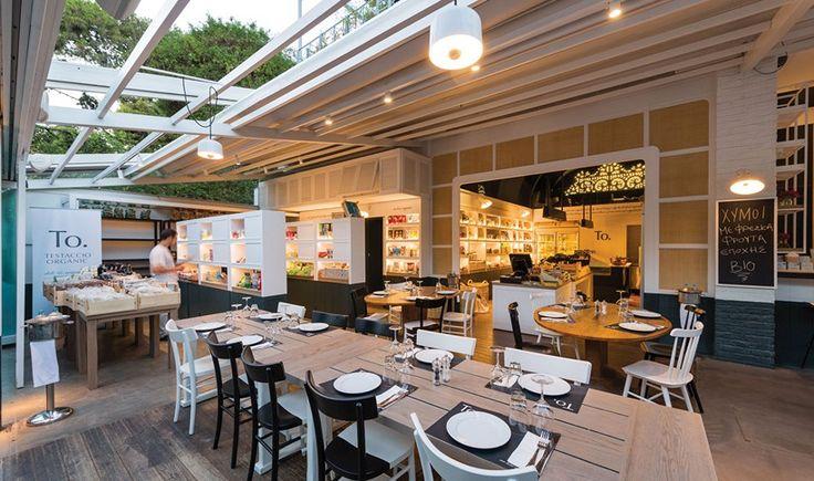 ArtTable | Αθήνα: 7 ξεχωριστά εστιατόρια-παντοπωλεία
