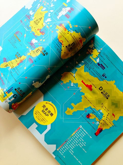 Casa BRUTUS 2013 September vol.162 瀬戸内国際芸術祭のMAPを作成いたしました。表紙が特集:北欧デザインの名作の号です。さ、書店で手にとったら、そのまま瀬戸内へ旅立とう! | Flickr - Photo Sharing!
