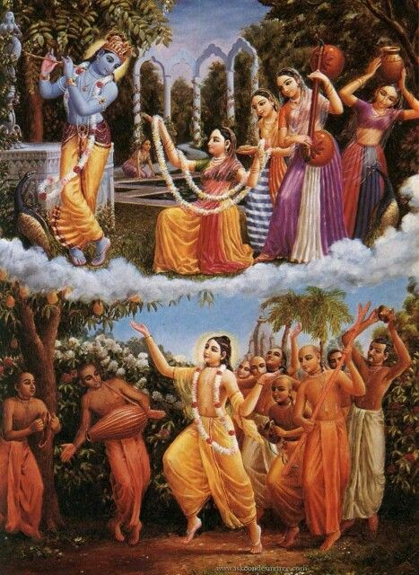 Shri Krishna Chaitanya!