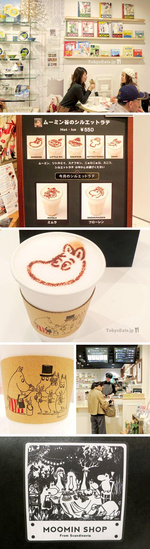 Moomin Shop & Delfonics Dogwood Plaza, Tokyo