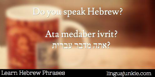 Learn How to Speak Hebrew   Learn Hebrew Pod