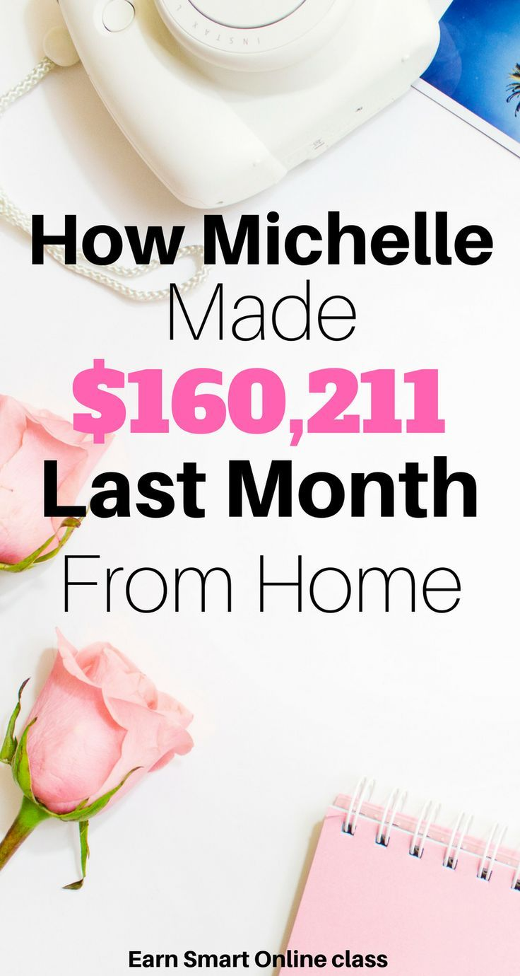 Are you struggling to make money from your blog? Join Michelle and find out how to she made $160,211 last month working from home. Make money blogging| blog income report| successful blogger| six figure blog