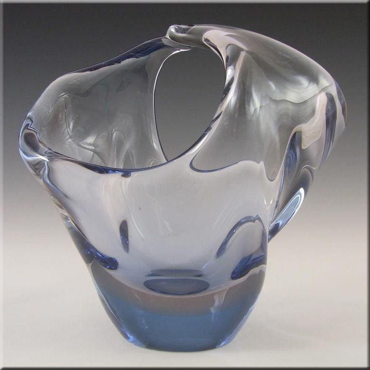 Skrdlovice Czech Glass 'Elegance' Bowl - Stahlikova/Veliskova - £26.99