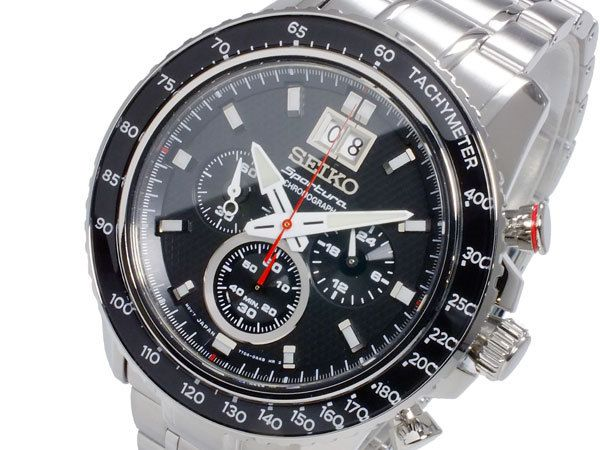 BEST QUALITY WATCHES - Seiko Sportura Chronograph SPC137P1, £279.99 (http://www.bestqualitywatches.co.uk/seiko-sportura-chronograph-spc137p1/)