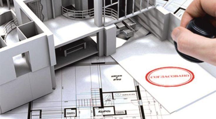 Когда #возможно #строительство #без #разрешения #на #строительство? http://geobti.ru/toposiemka/  Надзорные #органы #не #потребуют #от #вас #оформления #гаража, #киоска #и #любого #другого #строения, #не #являющегося #объектом #капитального #строительства. #Такие #объекты #относятся #к #вспомогательным #сооружениям #и #могут #возводиться #в #свободном #порядке #в #рамках #имеющегося #участка #при #наличии #правоустанавливающих #документов #на #пользование #или #владение #землей.
