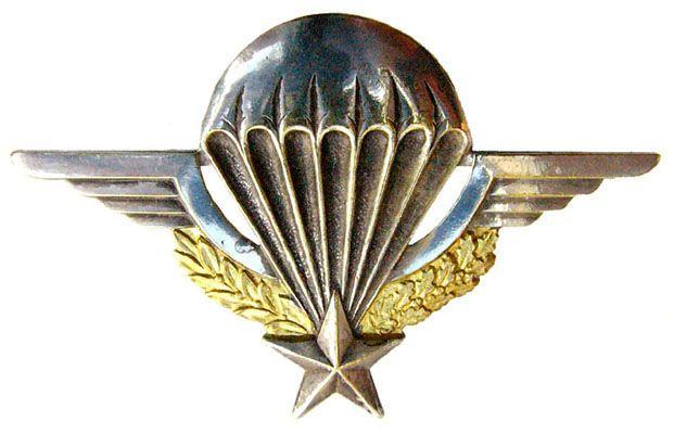 Brevet Parachutiste - 1er régiment de chasseurs parachutistes — Wikipédia